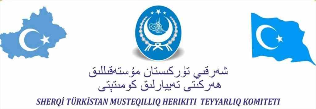 Peace be upon you our dear brothers and sisters of the East Turkestan Diaspora,